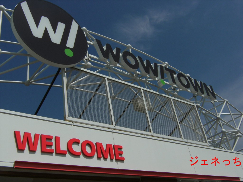 WOW!TOWN 受付入口