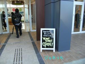 入口に書かれた掲示板