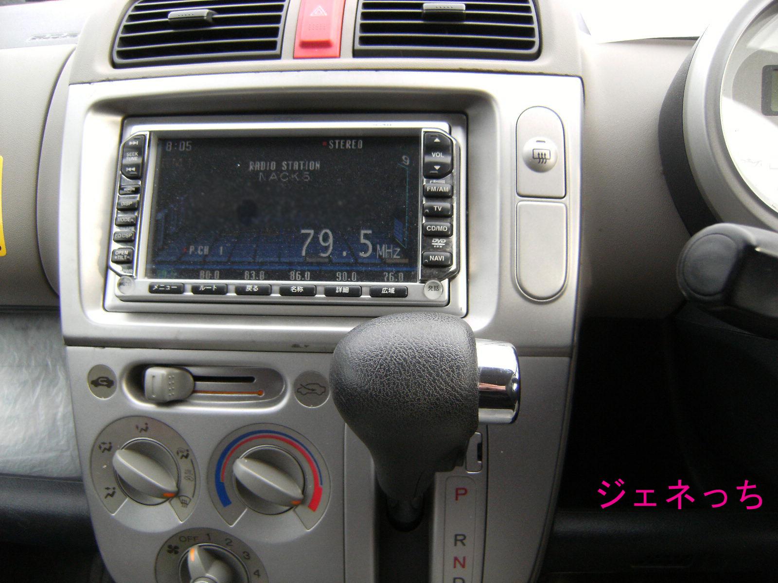 家庭用電源コードを車内でも使えるようになる、カーインバーター200w