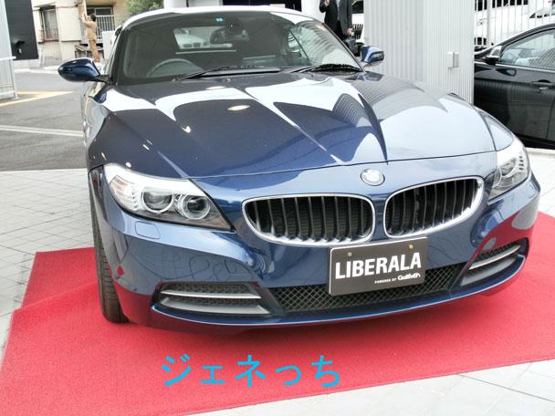 リベラーラ世田谷BMW
