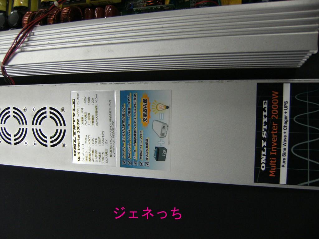 オンリースタイル新宿2