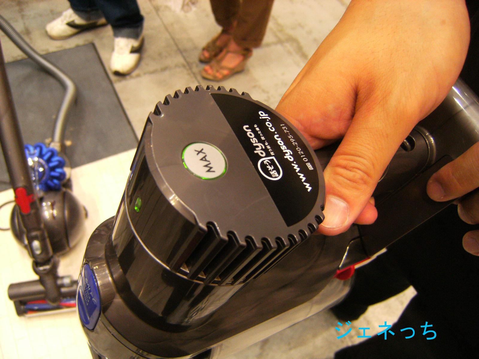 ダイソンの掃除機、ダイソン公式オンライストア限定モデルが狙い目です。