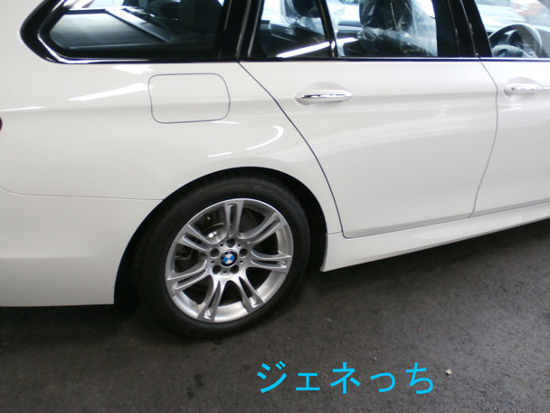 リベラーラ世田谷BMW⑤