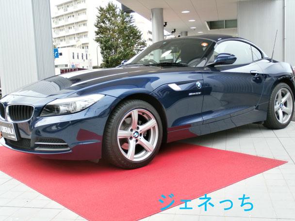 リベラーラ世田谷BMW②